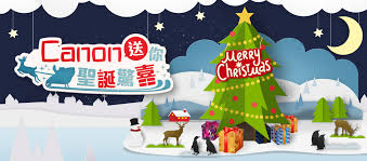 digital christmas cards pixopunch service digital marketing agency canon diy