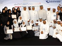 Apply Universal Postal Union International Letter Writing Letter Writing Competition Winners Honoured On Post Day