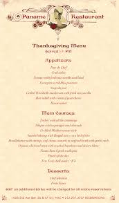 thanksgiving at paname thurs nov 26 paname restaurant nyc
