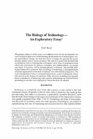 cover letter technology best ideas of technology essay example about cover letter