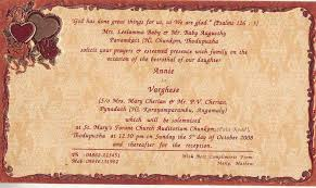 Christian Marriage Invitation Cards Matter In English Indian Wedding Invitation Wording For Sisters Marriage Matik For