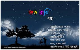 quotes on good morning in bengali bengali card ব ঙ গল ক র ড ratha yatra