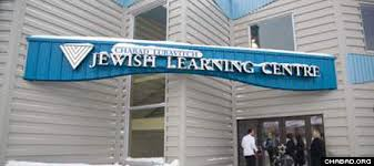 winnipeg u0027s new learning centre only yeshiva in central canada