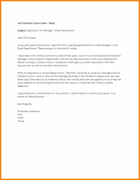 awesome collection of cover letter for internal job promotion