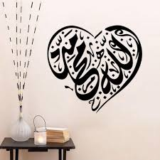 compare prices on islamic 3d wall stickers home decor online