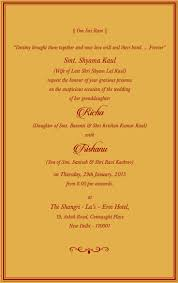 Love Quotes For Wedding Invitation Cards Best 25 Wedding Announcement Wording Ideas On Pinterest
