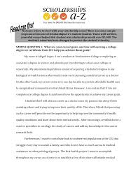 scholarship essay examples for high students scholarships
