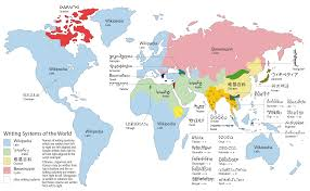 Superfund Sites Map by Writing Systems Of The World Map U2013 Normalblog