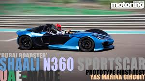 lexus uae youtube world exclusive uae made shaali n360 u0027dubai roadster
