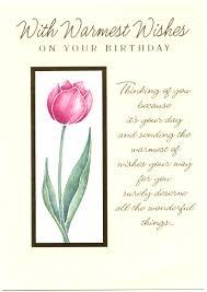 Birthday Card Invitation Ideas Card Invitation Design Ideas Art Birthday Quotes Words I Like