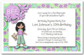 sleepover birthday invitations wblqual