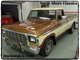 78 Ford F150 Truck Bed - 1978 ford f150 for sale classiccars com cc 937069