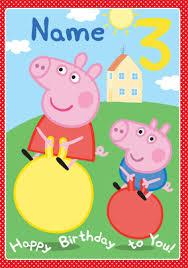 peppa pig invitations print alesi