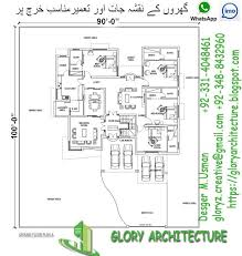 house plan drawings 26 best 2 kanal house plan 100x200 house plan 200x100 house plan