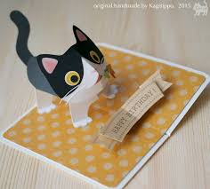 template free birthday ecards singing cats with free pop up birthday card bicolor cat original handmade by kagisippo
