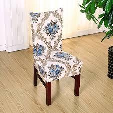 chair covers amazon com