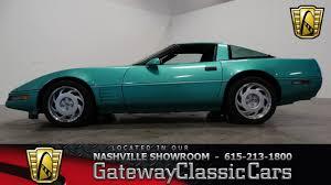 1991 corvette colors 1991 chevrolet corvette zr 1 gateway cars of nashville