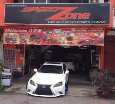 lexus car centre penang barrel2u merchant speed zone auto
