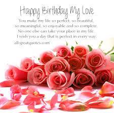 happy birthday love cards happy birthday love free happy birthday