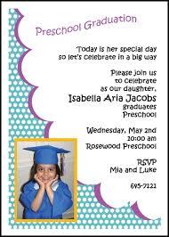 preschool graduation invitations free graduation wordings for 99 preschool kindergarten announcements