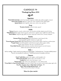 thanksgiving dinner menu template thanksgiving menu template 3 free templates in pdf word excel