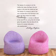 new the beauty vinyl quotes wall decals audrey hepburn home decor