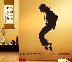 Best Selling Home Decor Aliexpress Com Buy 2016 New Best Selling Dancing Michael Jackson
