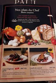 la cuisine du web ร ป paul เซ นทร ลเว ลด wongnai