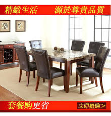 european dining room sets 100 european dining room sets awesome modern dining room