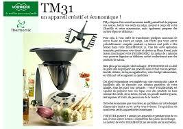 cuisine vorwerk prix cuisine vorwerk thermomix prix cuisine multifonction