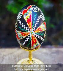 ukrainian easter eggs for sale lorrie popow