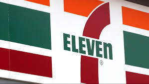 day 2016 is 7 eleven open today heavy