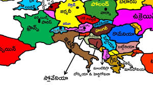 World Maps With Countries by Europe Political Map Telugu Youtube
