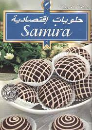 cuisine samira gateaux la cuisine algérienne samira gateaux economiques ar