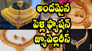 exclusive gold jewellery designs for wedding top gold