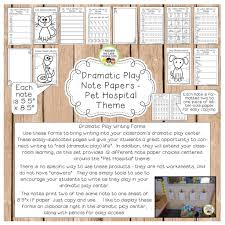 themed writing paper dramatic play forms for encouraging writing teaching the little dramatic play note papers pet hospital theme teachingthelittlepeople com