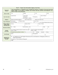 child support form new york free download