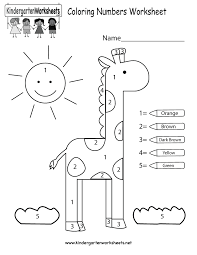 trend color number worksheets kindergarten 75 picture