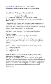259444581345 ks2 worksheets printable mathematics worksheets for