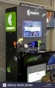athens greece athens international airport cosmote greek mobile