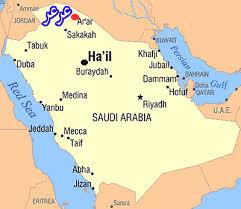 tabuk map arar map