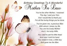 mother in law birthday cards 47 happy birthday mother in law