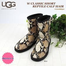 ugg australia s jaspan boots tigers brothers co ltd flisco rakuten global market ugg
