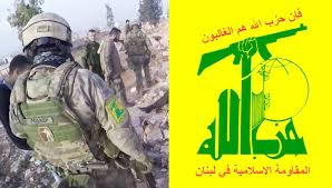 Hezbollah Flag Russian Special Operations Commando Seen Wearing Hezbollah Patch