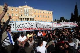 Την Κυριακή νέα πανευρωπαϊκή διαμαρτυρία...
