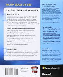 self paced training kit exam 70 646 windows server 2008 server