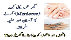 how to give yourself a manicure at home step by step manicure