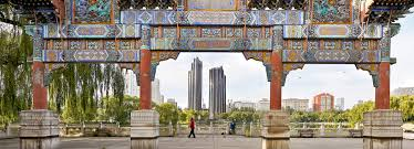 best 25 plaza design ideas architects completes beijing u0027s chaoyang park plaza complex