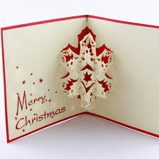 3d christmas cards cube snowflake christmas 3d stereoscopic three dimensional