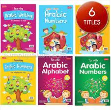 arabic alphabet ebay
